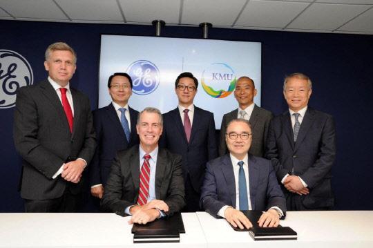 국민대, 글로벌 기업 GE Aviation과 무인기 기술 개발 MOU 체결